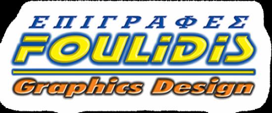 Logo Foulidis